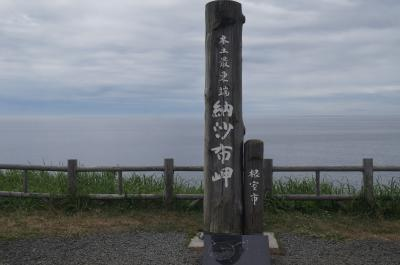 2020夏 青春18きっぷで行く北海道一人旅 その4【根室】