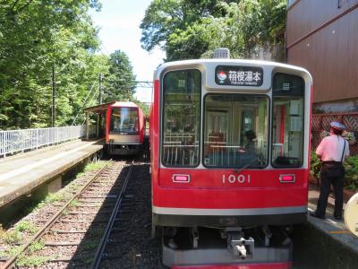 箱根でのんびり(9)箱根登山電車(台風被害を乗越えて復旧した強羅―箱根湯本)