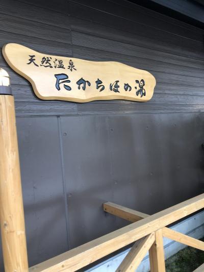 定番 スーパーホテル宮崎三連泊