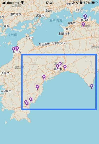 2020高知/西へ(前編)