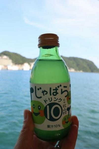 夏の和歌山お出かけ前半