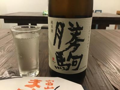 20200914-2 富山 お昼ごはんは宿の近くの中華、一燈。晩ごはんは…勝駒とます寿司で。