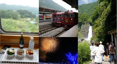 しなの鉄道のレストラン列車「ろくもん」乗車&アパリゾート上越妙高で「花火」を鑑賞+αの旅~
