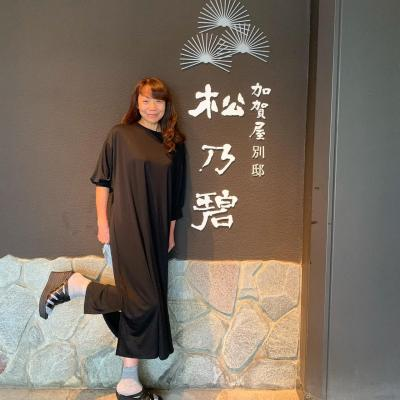 2020年9月kikiさんの加賀屋別邸松乃碧でザル飲みの休日