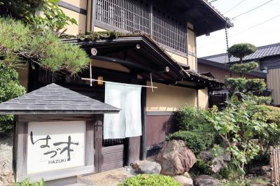 1泊2日で湯谷温泉の旅 1日目:はづ木さんに宿泊とお散歩