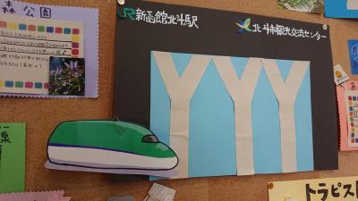 2020年9月19日、ルートイングランティア函館駅前に泊まって、高速はこだて号でJRイン札幌駅南口へ