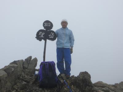 第3回山登り 南アルプス聖岳(長野県)2020年09月10日