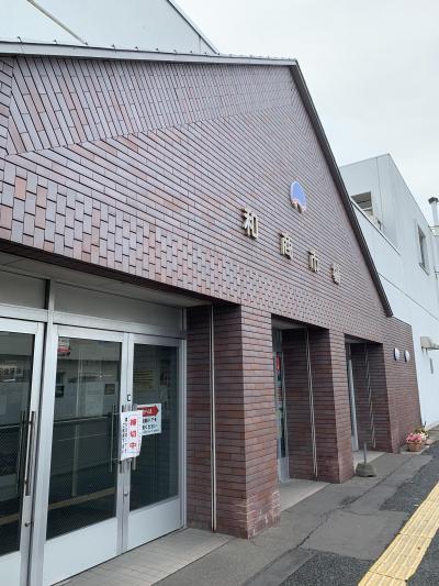 2020年夏☆釧路ドライブ旅3日目和商市場で買い物