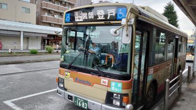 週一のバス