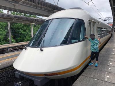 電車でGO! 11歳の夏休みは大阪・三重   3日目