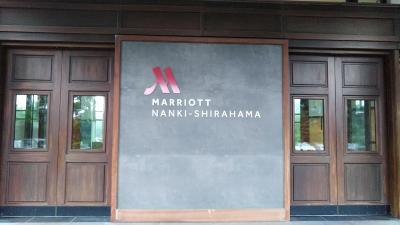 アドベンチャーワールド+リワードでの南紀白浜マリオットホテル無料滞在記