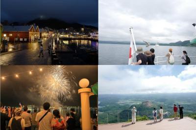 函館→洞爺湖・グルメ・温泉・夜景そして花火を堪能した2020年お盆休みの旅~