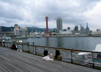 神戸初観光(第1日目)