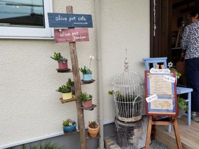 隠れ家レストラン「オリーブポットカフェ」
