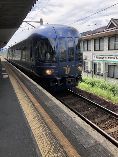 【乗り鉄】丹鉄神きっぷの旅 その1