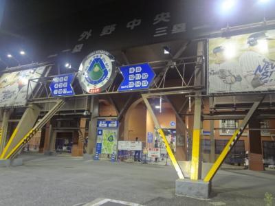 都バスの旅ー12 神宮球場に CARP応援に行きました【品93系統 黒77系統】