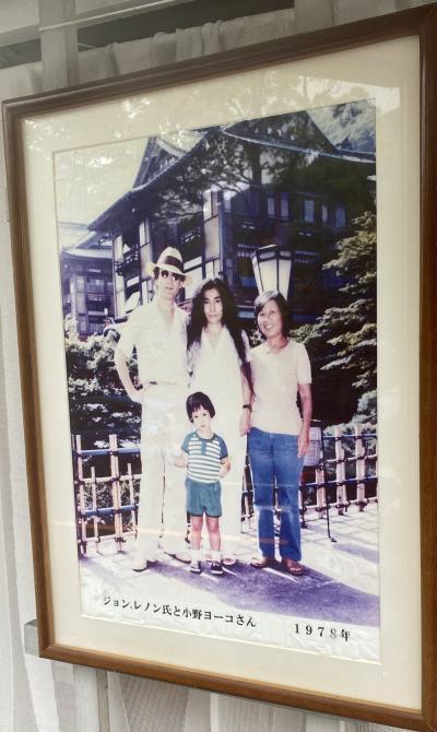 ジョン・レノン日本滞在足跡旅箱根と富士宮焼きそばと地ビール1泊2日 1