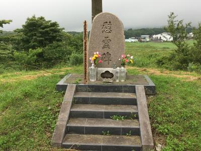 オウム真理教の教団施設があった消滅した富士山麓の上九一色村へ