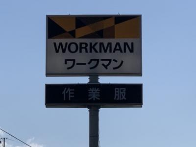 旅のファッションに(ワークマン)をお勧め!