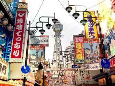 GoToで大阪 食い倒れの週末