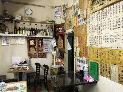 横浜中華街かっ飛ばせコロナ~、中華街遺産かもの天龍菜館へ午後から横浜GO GO編