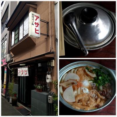 【愛媛】 松山城とロープウェイ通りと伊豫豆比古命神社