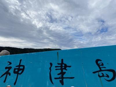 2020JAPAN東京の島旅・神津島