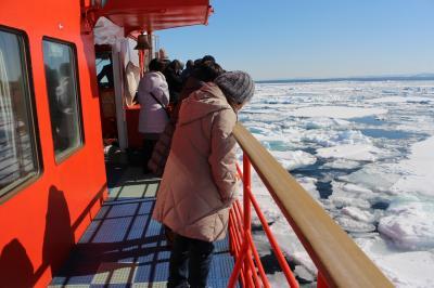 2020流氷砕氷船ガリンコ号体験と欧風リゾート温泉の旅