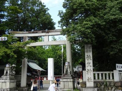 くるっと埼玉-4種類の路線で輪を描く日帰り旅