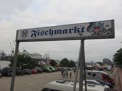 【ハンブルク】日曜日の早朝はフィッシュマルクトへGO!!