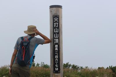 火打山/妙高山 高谷池ヒュッテにてテント泊のW百名山
