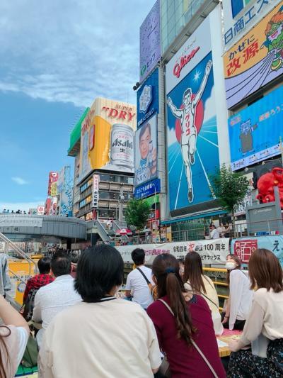 GoToトラベル&大阪いらっしゃい!キャンペーンを併用し、12年ぶりに大阪観光を楽しんだ4連休☆大阪周遊パス最強説! 歩きまくったDay1