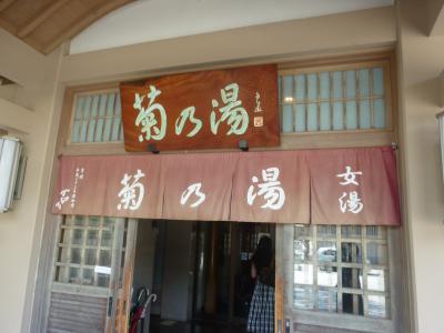 ぶらり金沢へ③ 山中温泉から山代温泉へ