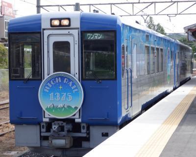L SEP 2020  週末パスを使ってテツ旅・・・・・⑨HIGH RAIL 1375