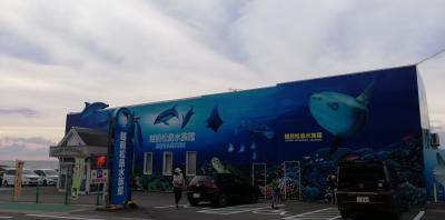 福井・三国:越前松島水族館