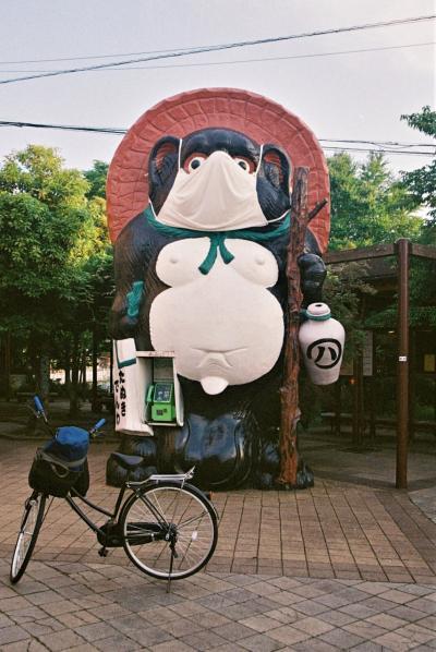 《2020.June》あみんちゅぶらり淡海を歩く旅そのXV信楽編~タヌキと列車とスカーレット~