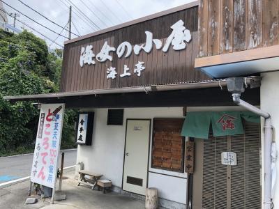 Go Toキャンペーンで、はな岬さんに行きました。海女の小屋のランチ~1日目到着までです。