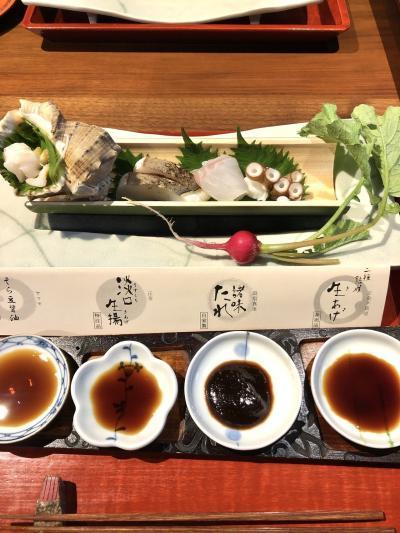 讃岐 夏の思い出 小豆島醤「島宿 真里」にて醤の郷をゆるりと過ごす