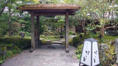 GOTOトラベルでぶらり箱根旅②~水の音さんで露天風呂と絶品料理を堪能~