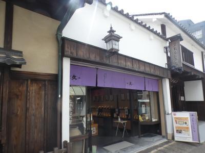 京都 宇治 宇治橋通り(Ujibashi Bridge Street, Uji, Kyoto, JP)