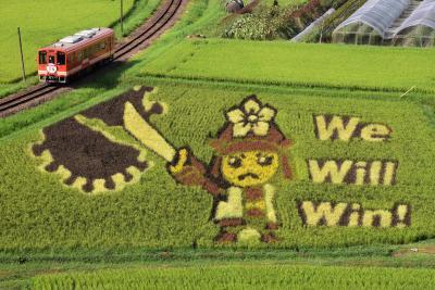 コロナに打ち勝つ山岡町「田んぼdeアート」2020~明智町の日本大正村と光秀公アート~(岐阜)