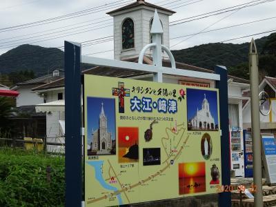 「どこかにマイル」で福岡【植木温泉・天草】
