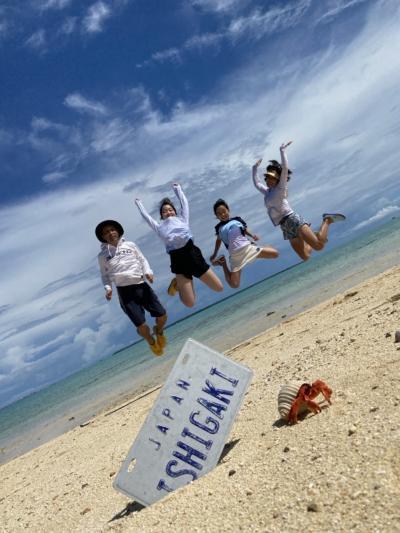 遅い夏休み、石垣島へ(1日目:幻の島とシュノーケリング)。
