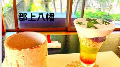 [日本は糖質にあふれている]最終回 岐阜・下呂温泉と郡上八幡