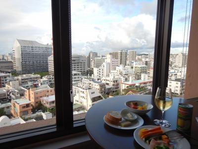 Go To那覇。―沖縄ハーバービューホテル宿泊記―