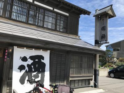 2020夏 自転車で北海道一周 Day16-19 浜益~留萌~稚内