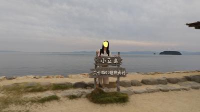 小豆島、赤穂の旅①