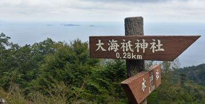 リベンジ!牡鹿半島沖の島めぐり 猫の楽園島と金華山に登る旅 3日目