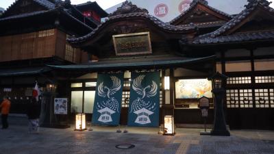 """広島から""""しまなみ海道""""を四国へドライブ。道後温泉につかり、松山城に登った愛媛編です。"""