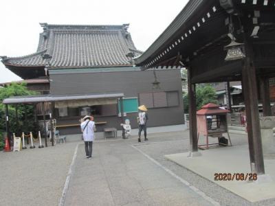 愛媛(伊予一国)ドライブ巡礼(74)四国霊場第六十二番宝寿寺に参拝。